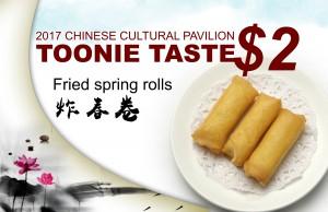 China toonie taste