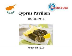 Cyprus Pavilion Toonie Taste 2017