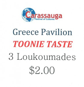 Greece Tonnie Taste Promotion