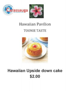 Hawaii - Upside down cake