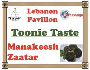 LebanonManakeeshZaatar