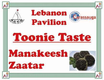 Lebanon-Toonie-Taste-2015_5-pages_Page_5