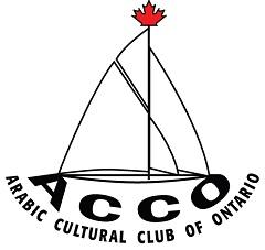 ACCO_Logo.jpg
